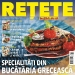 Bucataria de azi ~~ Specialitati din bucataria greceasca ~~ Iunie 2013