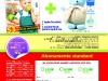Oferta de abonament pentru 1 an la revista PAP TOT ~~ Cadou: lapte de toaleta Mustela + ursuletul Musti ~~ Pret: 50 lei