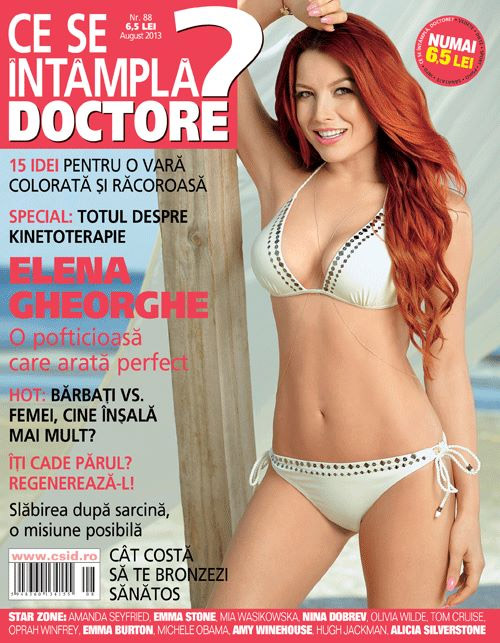 Ce se intampla, Doctore? ~~ Coperta: Elena Gheorghe ~~ August 2013