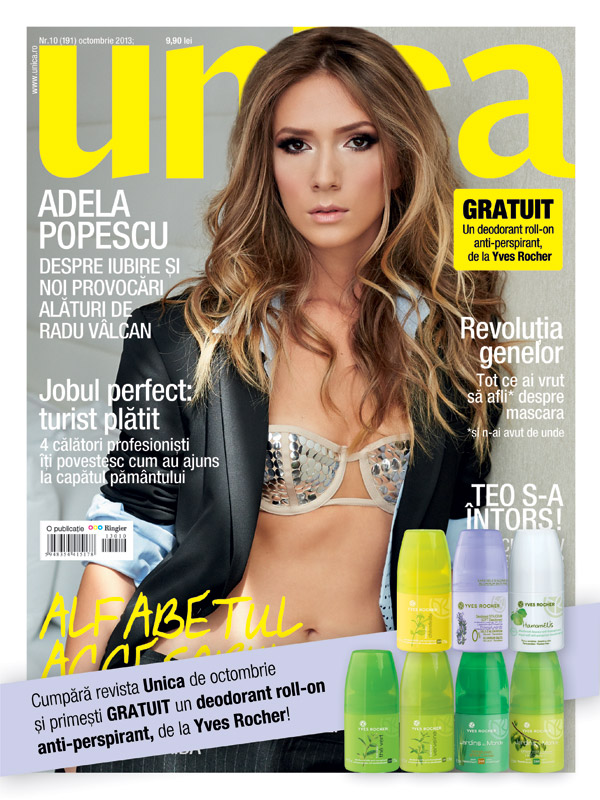 UNICA-promo-octombrie-2013