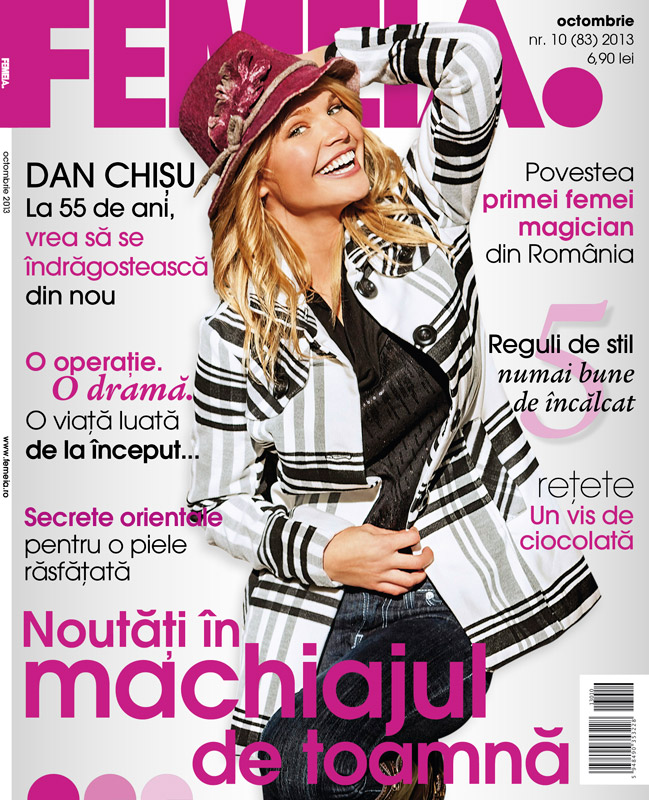 Revista FEMEIA. ~~ Noutati in machiajul de toamna ~~ Octombrie 2013
