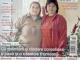 Practic Idei pentru casa, gradina si apartament ~~ O revista pentru oameni harnici ~~ Octombrie 2013