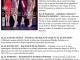 Promo pentru editia de Decembrie 2013 a revistei ELLE Romania