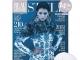 Promo pentru editia dubla Decembrie 2013 - Ianuarie 2014 a revistei Beau Monde Style