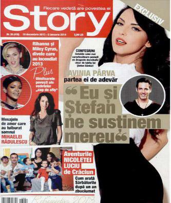 Story Romania ~~ Coperta: Lavinia Parva si Stefan Banica JR. ~~ 19 Decembrie 2013