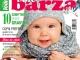 Special Ioana 2013 ~~ Vine Barza! ~~ Copiii prefera gustari in loc de fructe si legume ~~ nr. 2/2013