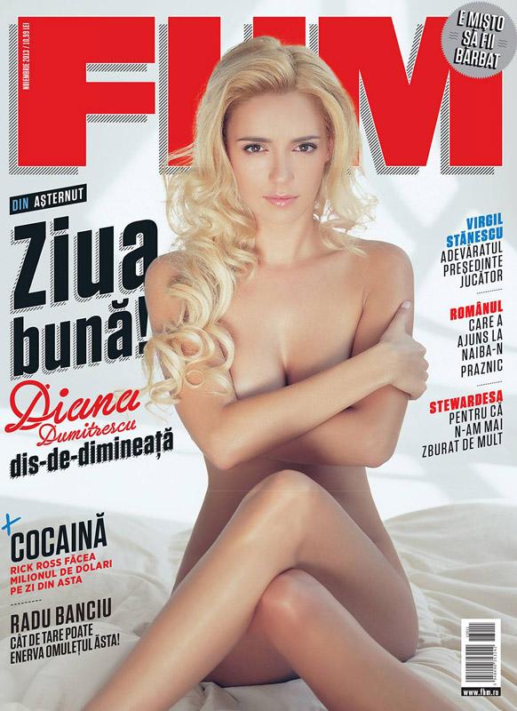 FHM Romania ~~ Coperta: Diana Dumitrescu ~~ Noiembrie 2013<