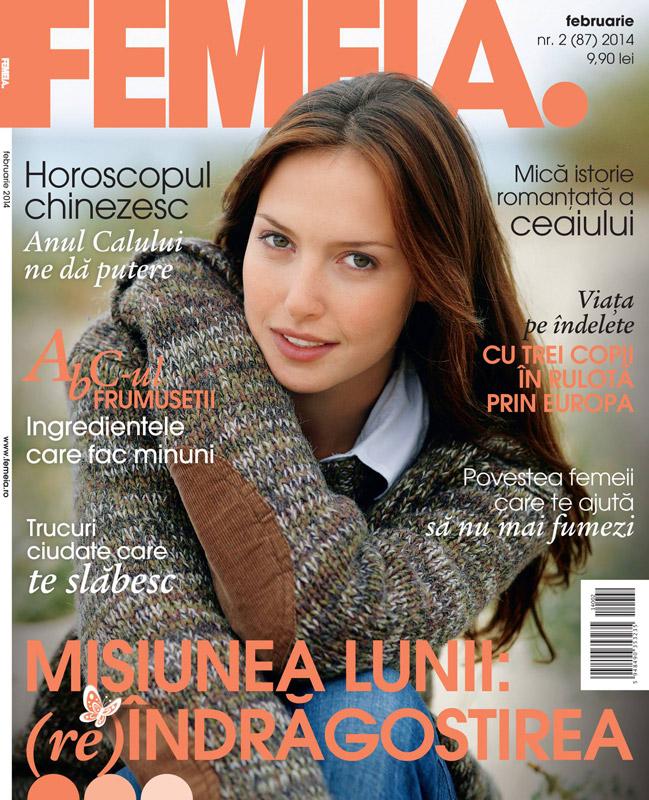 Revista FEMEIA. ~~ Misiunea lunii: Reindragostirea ~~ Februarie 2014