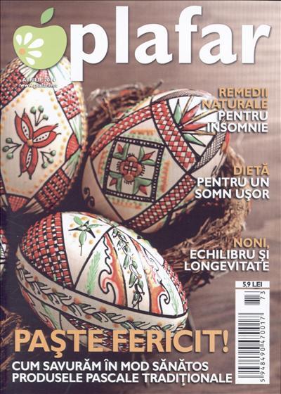 Plafar ~~ Cum savuram in mod sanatos produsele pascale traditionale ~~ Aprilie 2014