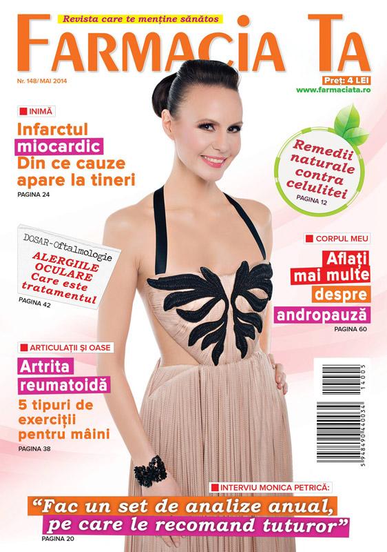 Farmacia Ta ~~ Coperta: Monica Petrica ~~ Mai 2014