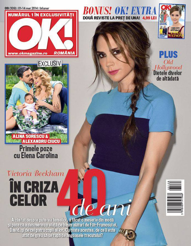 OK! Magazine Romania ~~ Coperta: Victoria Beckham ~~ OK! Extra: Emma Watson ~~ 1 Mai 2014