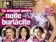 Story Romania ~~ Valentina Pelinel. Primavara despartilor ~~ 8 Mai 2014