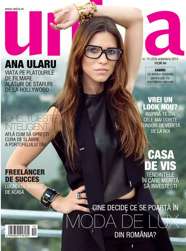Unica ~~ Coperta: Ana Ularu ~~ Octombrie 2014