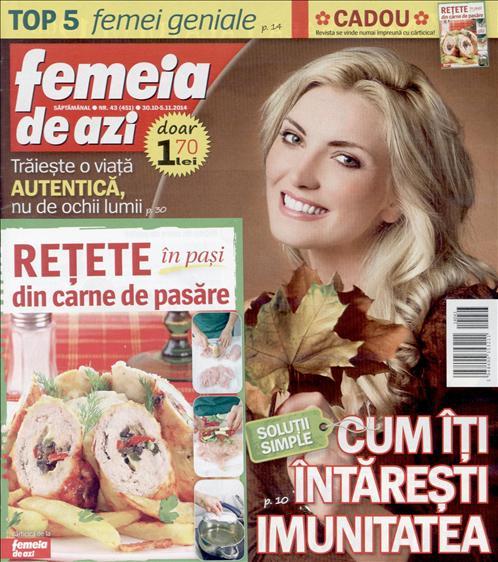 Femeia de azi ~~ Carticica: Retete in pasi din carne de pasare ~~ 30 Octombrie 2014 ~~ Pret: 1,70 lei
