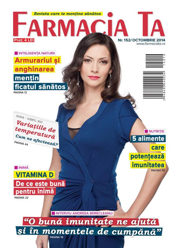 Revista FARMACIA TA ~~ Coperta: Andreea Berecleanu ~~ Octombrie 2014 ~~ Pret: 4 lei