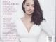 Revista PLAFAR ~~ Coperta: Andreea Raicu ~~ Octombrie 2014 ~~ Pret: 6 lei