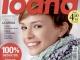 Ioana ~~ Melancolia de toamna ~~ Nr. 21 din 6 Noiembrie 2014 ~~ Pret: 4,50 lei