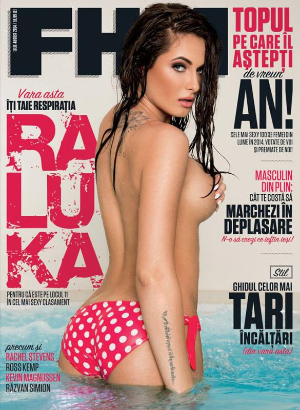 FHM Romania ~~ Coperta: Raluka ~~ Iulie-August 2014 ~~ Pret: 11 lei