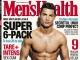 Mens Health Romania ~~ Coperta: Cristiano Ronaldo ~ Septembrie 2014 ~~ Pret: 11 lei