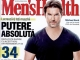 Men's Health Romania ~~ Coperta: Michael Koch ~~ Noiembrie 2014 ~~ Pret: 11 lei