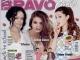 Super Bravo Girl ~~ Coperta: Rihanna, Selena Gomez si Ariana Grande ~~ Nr. 12 din 16 Septembrie 2014 ~~ Pret: 3 lei
