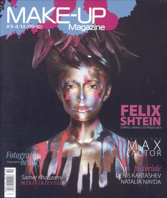 Make Up Magazine ~~ Iarna 2014-2015 ~~ Pret: 23 lei