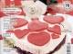 Secretele Bucatariei ~~ Valentin din inima rosie. Gatim din dragoste bunatati cu dedicatie ~~ Februarie 2015 ~~ Pret: 5 lei