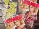 Promo pentru editia supersize de Iunie 2015 a revistei Glamour Romania