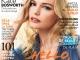 Marie Claire Romania ~~ Coperta: Kate Bosworth ~~ Iunie 2015