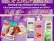 Oferta de abonament la revista Click pentru femei ~~ Cadou: set de 4 produse Family Care ~~ Iulie 2015