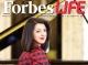 ForbesLife Romania ~~ Antreprenor in muzica ~~ Noiembrie 2015