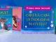 """Seria de 5 carti """"Prima mea lectură"""" de Holly Webb ~~ 8 Februarie - 7 Martie 2016 ~~ Pret: 15 lei/carte"""