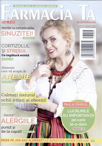 FARMACIA TA ~~ Coperta: Paula Chirila ~~ Aprilie 2016 ~~ Pret: 4 lei