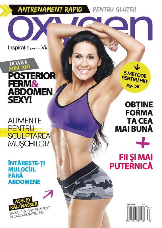 Oxygen Magazine Romania ~~ Coperta: Ashley Kaltwasser ~~ Iulie- August 2016