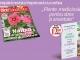 Click Sanatate ~~ Carte: plante medicinale pentru stres si anxietate ~~ Pret: 12,50 lei