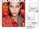 Oferta de abonament pe 6 luni si cadou produse Ivatherm pentru revista Glamour ~~ Pret: 40 lei