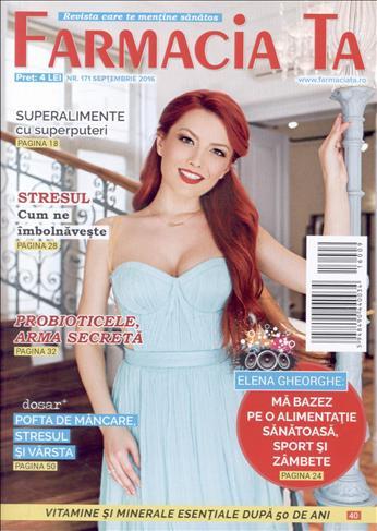 Farmacia Ta ~~ Coperta: Elena Gheorghe ~~ Septembrie 2016 ~~ Pret: 4 lei