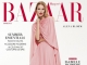 Harpers Bazaar Romania ~~ Coperta:  Alena Bohm ~~ Iulie-August 2017
