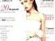 Beau Monde Mirese ~~ Alice in Tara Iubirii ~~ Nr 1 din 28 Martie 2017 ~~  Pret: 15 lei