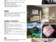 Cuprinsul editiei de Iunie-Iulie 2017 al revistei Luxury Magazine Romania