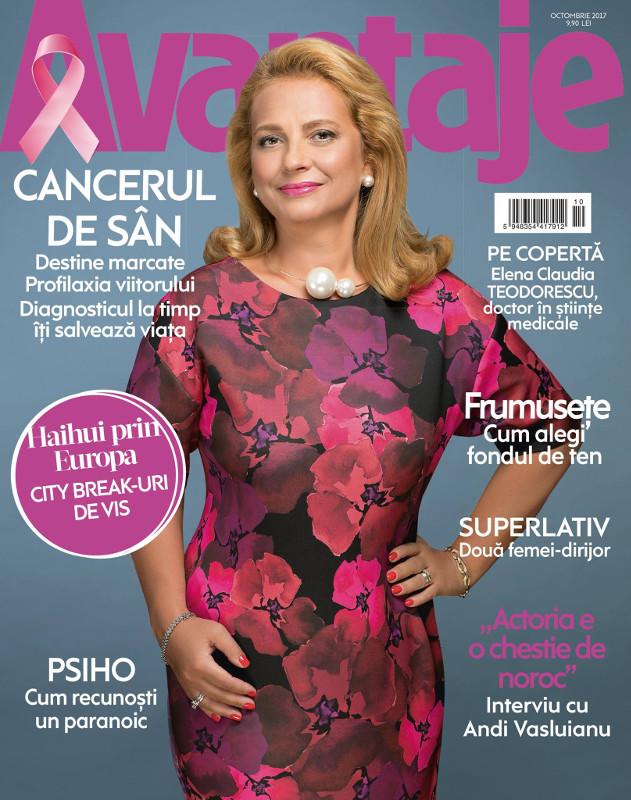 Avantaje Romania ~~ Coperta: Elena Claudia Teodorescu ~~ Octombrie 2017