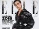 ELLE Magazine Romania ~~ Ianuarie 2018