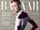 Harpers Bazaar Magazine Romania ~~  Coperta:  Lina Hoss ~~ Aprilie 2018