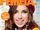 Revista FEMEIA. ~~ Invaluiri de toamna ~~ Octombrie 2018