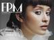 Fashion Premium Magazine ~~ Coperta: Irina Rimes ~~ Nr.5 Iunie 2018  ~~ Pret: 14 lei