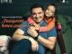 Forbes Kids Romania ~~ Nr. 3 din 20 Noiembrie 2018 ~~ Pret: 15 lei