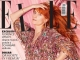 ELLE Magazine Romania ~~ Tendinte in Moda si Frumusete pentru sezonul primavara-vara 2019 ~~ Februarie 2019