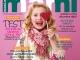 Revista MAMI ~~ Cum stai cu dragostea? ~~ Februarie 2019 ~~ Pret: 10 lei