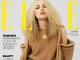 ELLE Magazine Romania ~~ Cover story: Totul despre Sex ~~ Februarie 2020