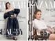 Harpers Bazaar Magazine Romania ~~ Coperta: Marion Cotillard ~~ Decembrie 2020 - Ianuarie 2021